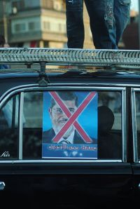 Anti-Morsi_poster_in_a_car